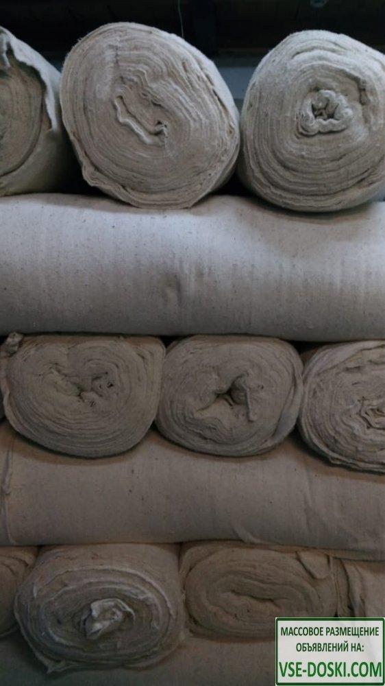 Ткани текстиль полотно нетканое полотно вафельное хозяйственные товары