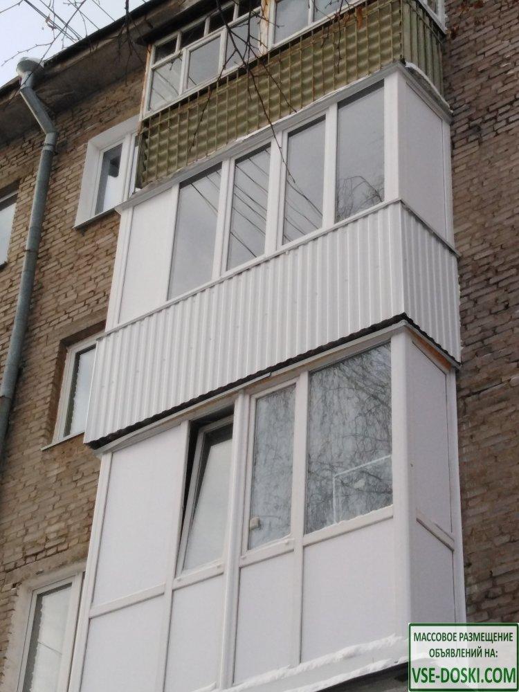 Заводские пластиковые окна