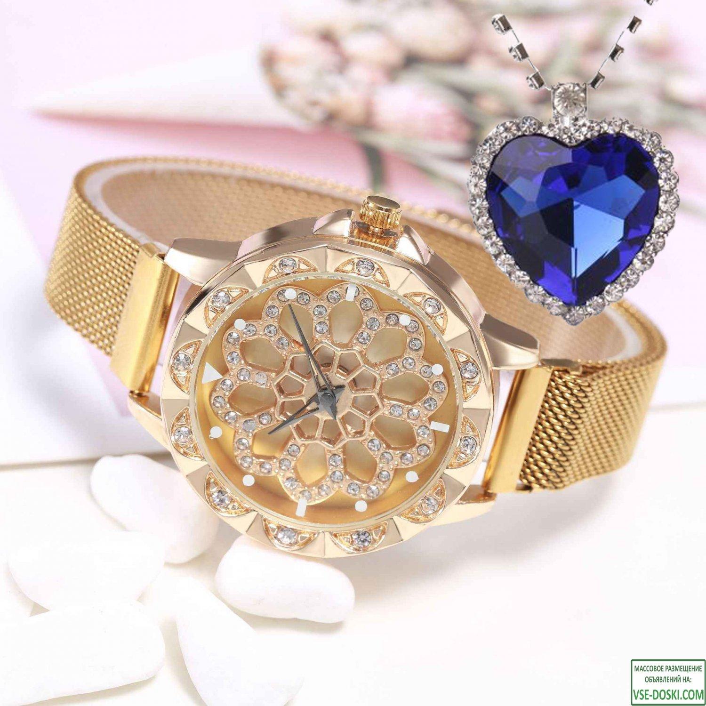 Новенькие Женские Часы + Кулон `Сердце Океана`