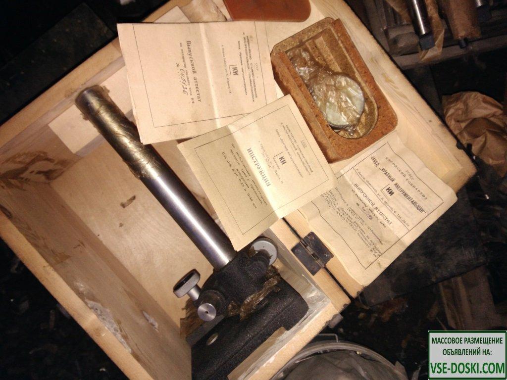 Продам инструмент мерительный