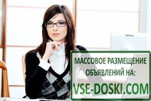 Администратор-менеджер