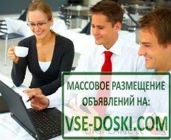 Работа для предпринимателей, руководителей