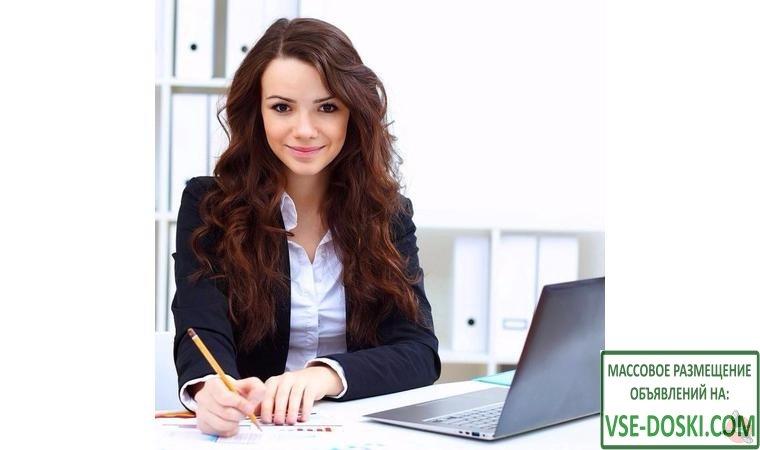 Требуется помощник менеджера  для работы с документами