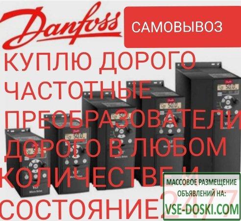 89065532367 КУПЛЮ ПРИВОДА АУМА ГЗ DANFOSS BELIMO SCHNEIDER SIMENS ТУЛА ЭЛЕКТРОПРИВОД С ХРА