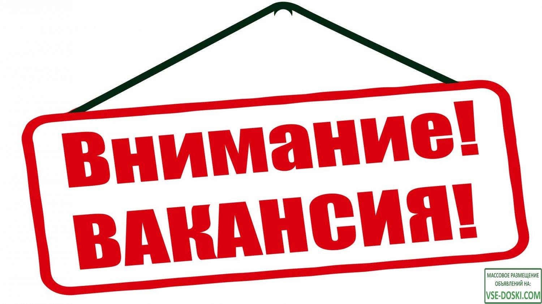 Оператор ПК. на дому для женщин