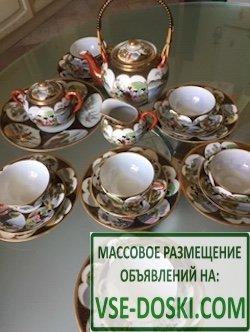 Чайный сервиз середины 20 века
