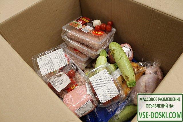 Неликвидные продукты питания купим