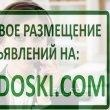 ДИСПЕТЧЕР-РЕГИСТРАТОР (РАБОТА, ПОДРАБОТКА, РАССМОТРИМ  БЕЗ ОПЫТА)
