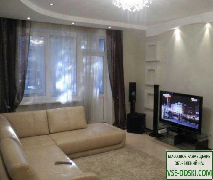 Сдам 2 ком квартиру в Москве