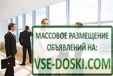 Сотрудник по административно-кадровым вопросам