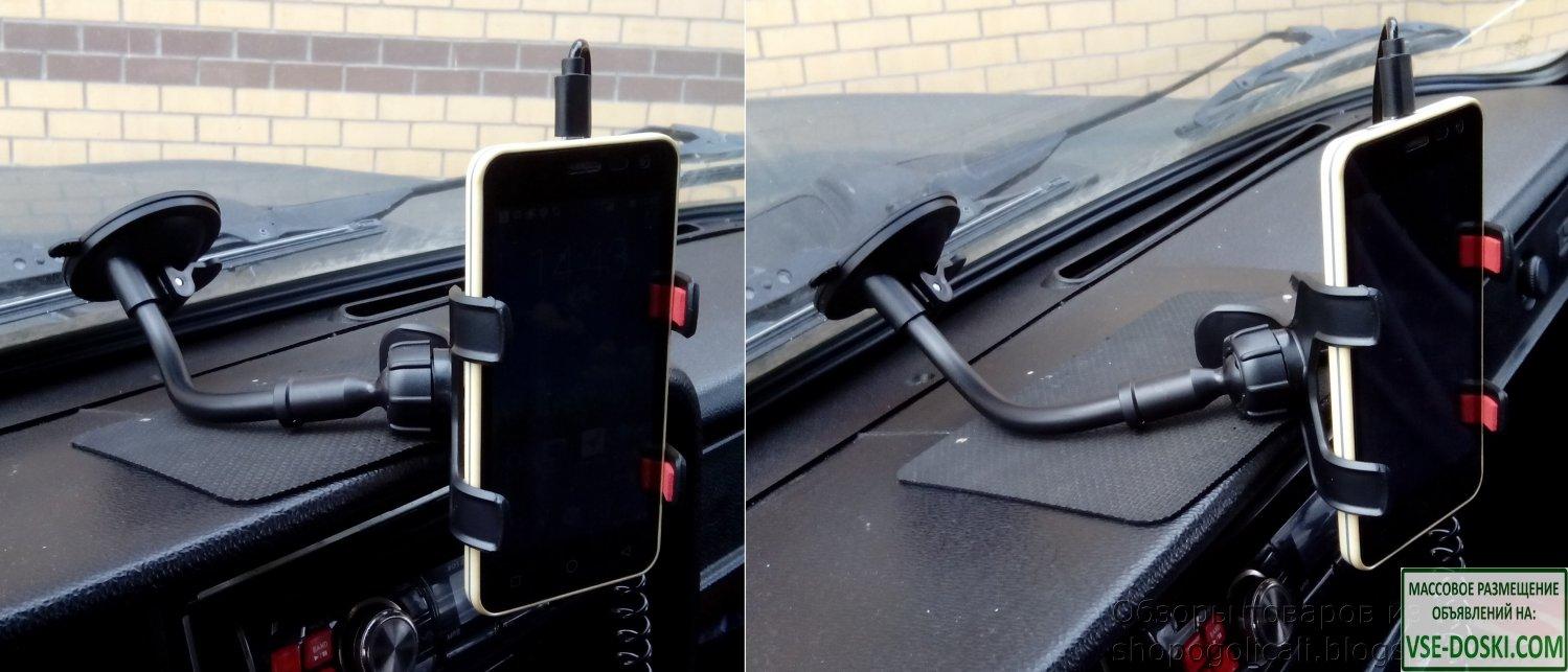 Автомобильный держатель смартфона-планшета