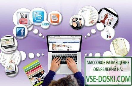 Работа онлайн в удобное время