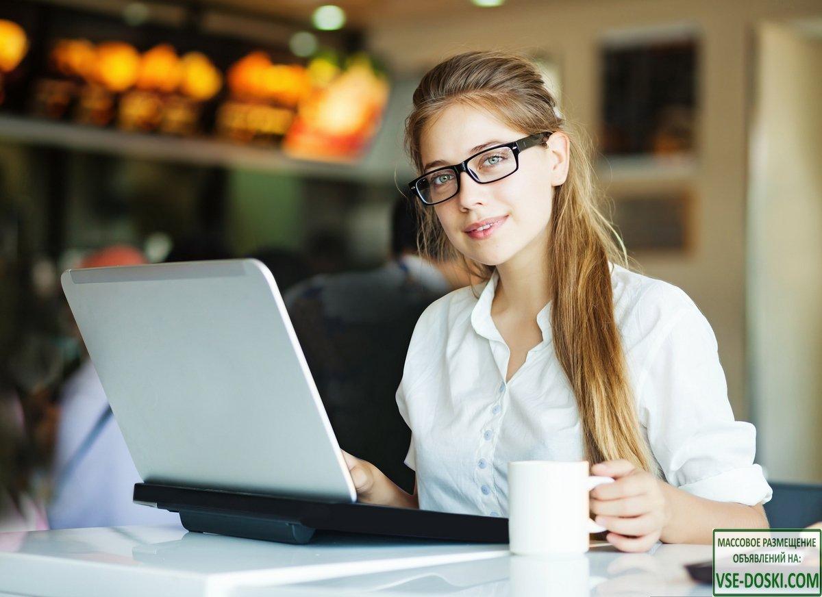 Сотрудник для работы с документами