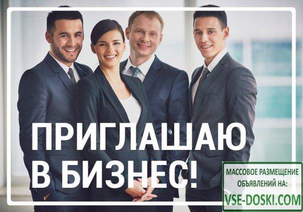 Бизнес -онлайн.