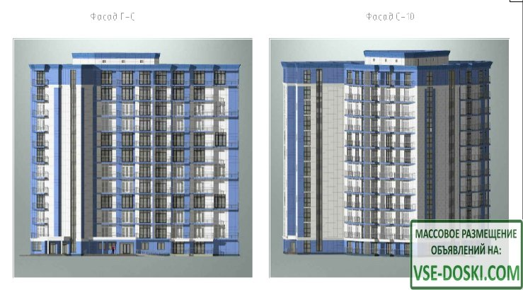 Инвест-Проект строительства Апарт-отеля в г.Евпатория