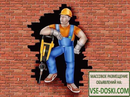Ищем объект под ремонт квартира или дом