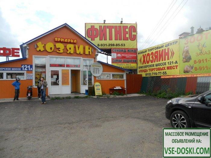 Аренда офиса avito Аренда офиса 20 кв Каховка улица