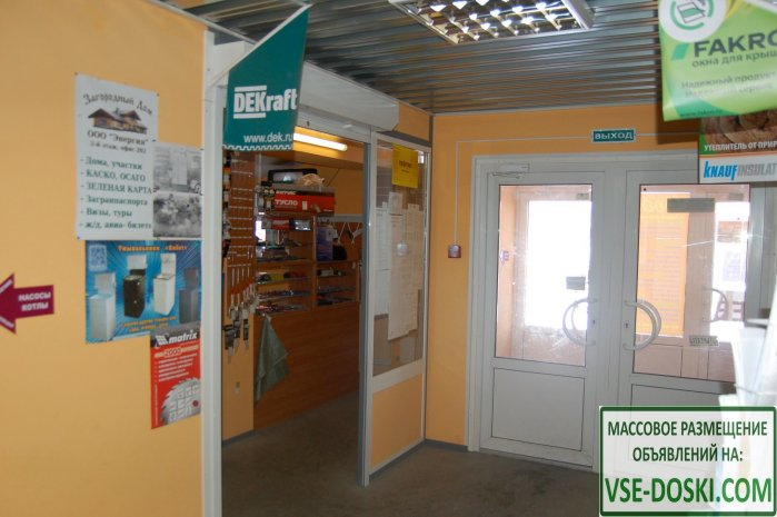 коммерческая недвижимость в Барнауле