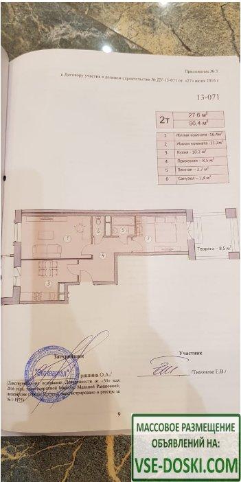 Продается  видовая 2-х комнатная квартира европейской планировки