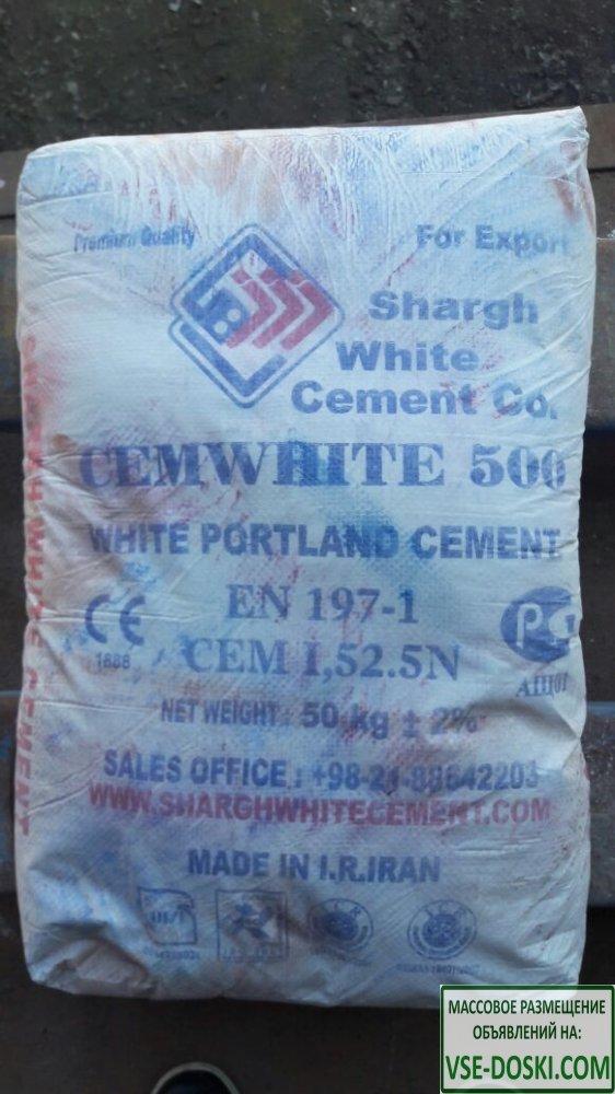 цемент белый м.500 Д0 Иран