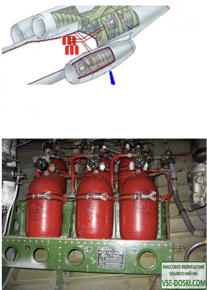 Купим ваши баллоны Огнетушители система пожаротушение