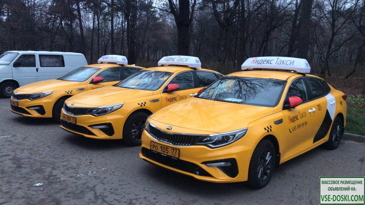 Аренда авто Kia Optima 2020 года под такси в г. Москва с выкупом.