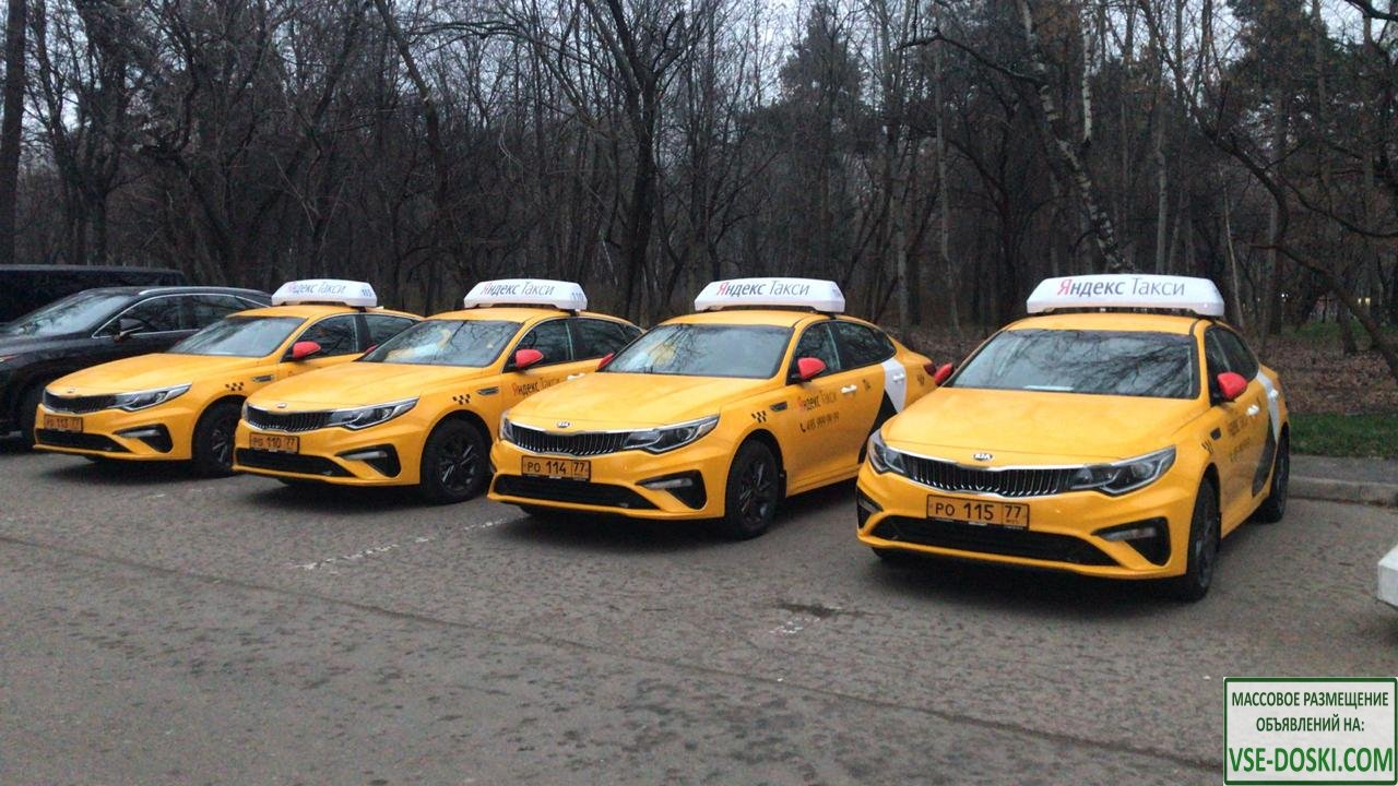 Аренда авто Kia Optima 2020 года под такси в г. Москва с выкупом. - 4/9