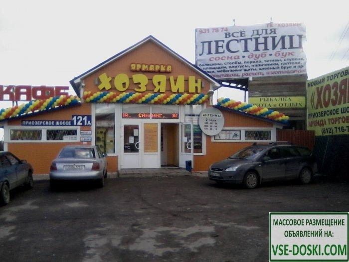 спб аренда торгового помещения в магазине - 1/1