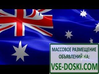 Телефонные коды городов Австралии +61. Телефонный код Australia: +61.