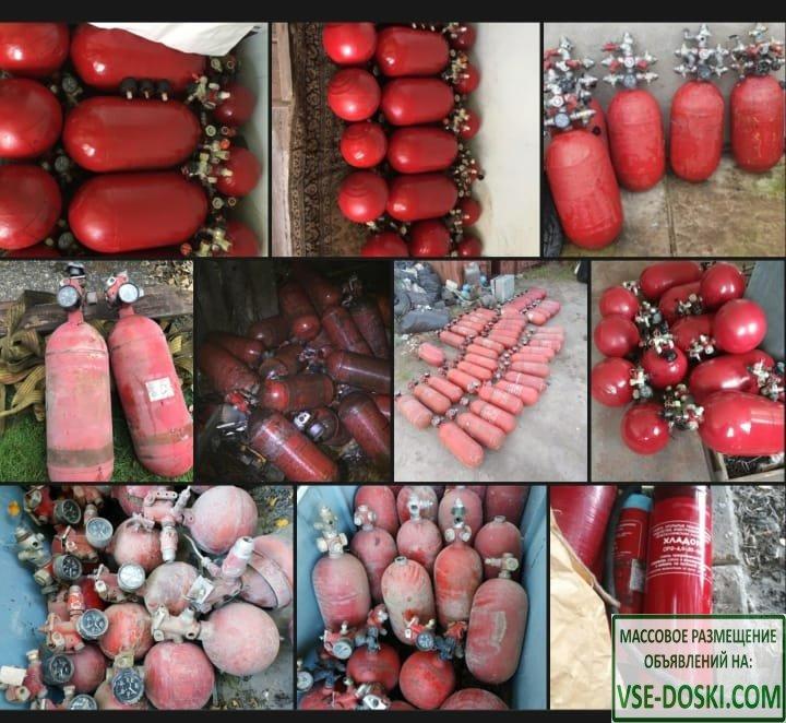 Купим баллоны огнетушители система пожаротушения