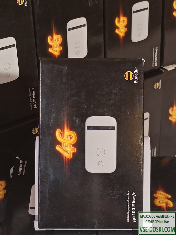 WiFi Роутер 4G / ZTE MF90 + Все операторы связи!
