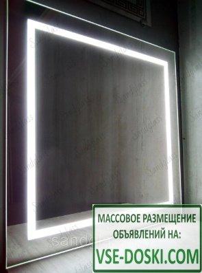 продам зеркала со светодиодной подсветкой