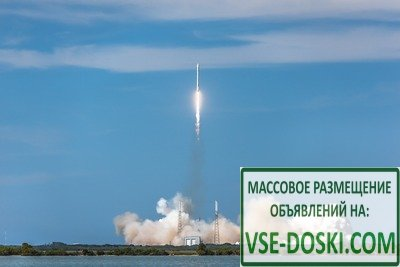 Программа освоения космоса. Вариант экологически чистого космодрома. - 1/1
