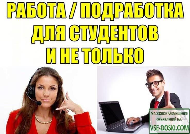 Регистратор бумаг