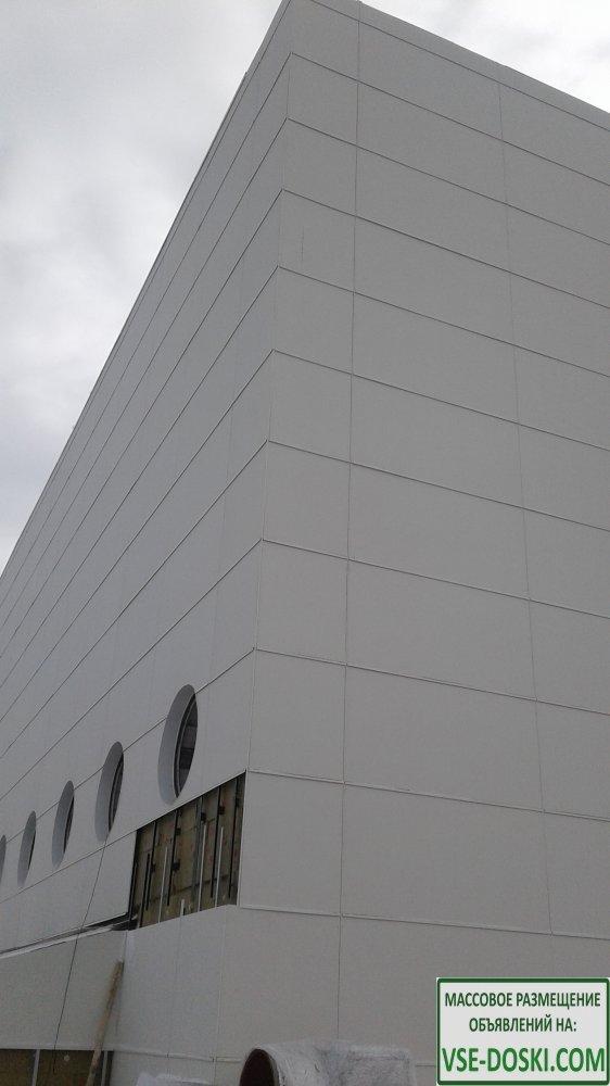В Санкт Петербурге и области выполним монтаж вентилируемых фасадных систем, свето прозрачн