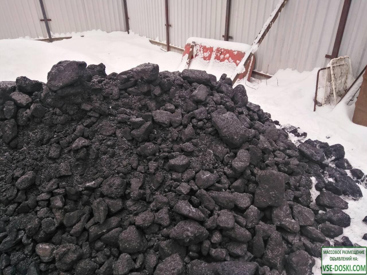 Каменный уголь ДПК