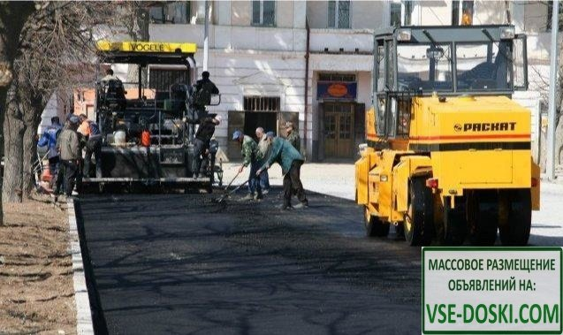 Асфальтирование дорог, тротуаров, парковки, ремонт