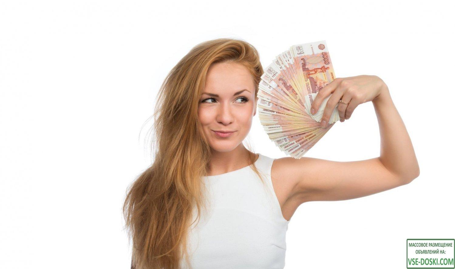 Решение финансовых вопросов. Кредиты и займы.
