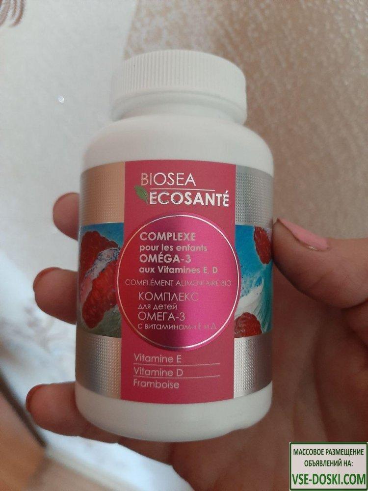 Комплекс «Омега-3 для детей с витаминами Е и Д»