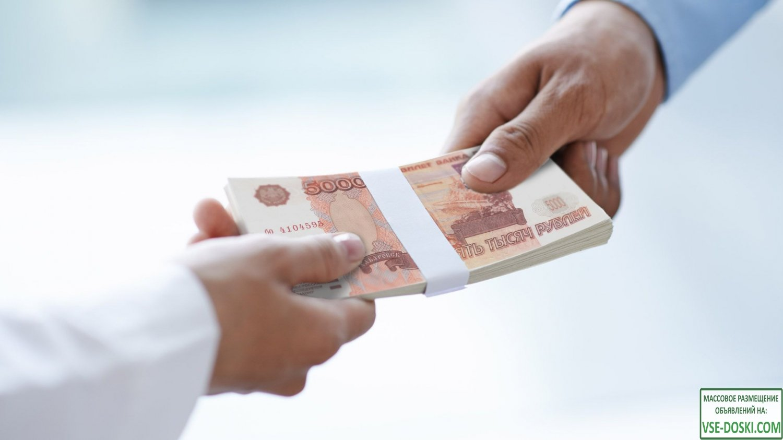 Займ `Срочный` в день обращения до 2 000 000 рублей.