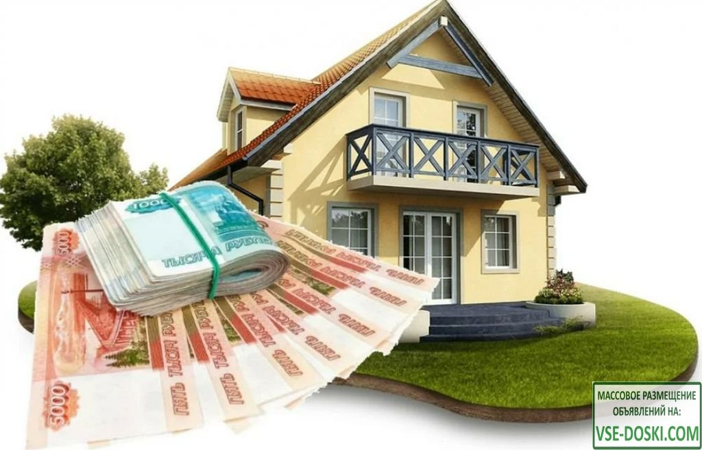 Купить продать недвижимость в Москве и Подмосковье