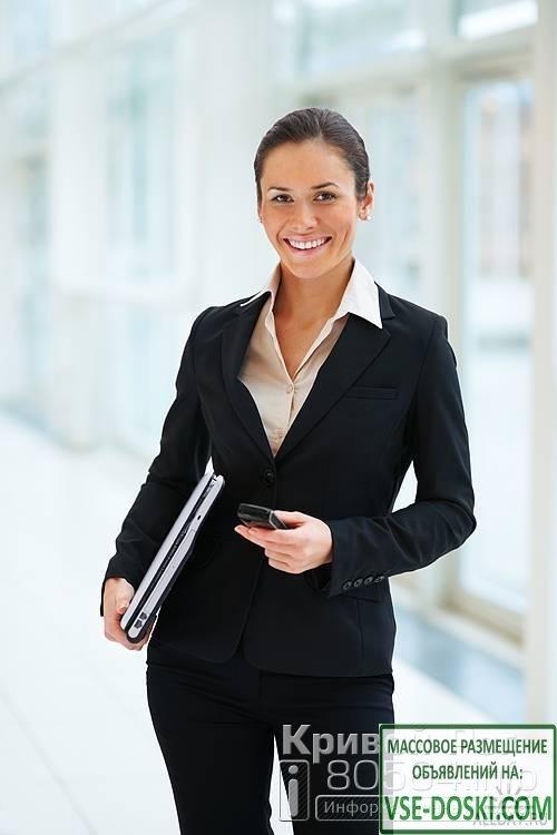 Помощник с опытом работы офис-менеджера