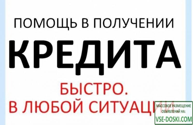 Кредиты от миллиона рублей. Реально и доступно.