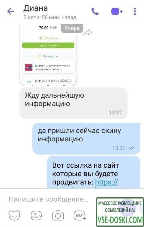 Удалённая работа в интернете, СТУДЕНТЫ/ШКОЛЬНИКИ/ДЕКРЕТ на ДОМУ!