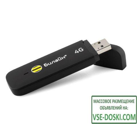 USB-модем ZTE MF833t