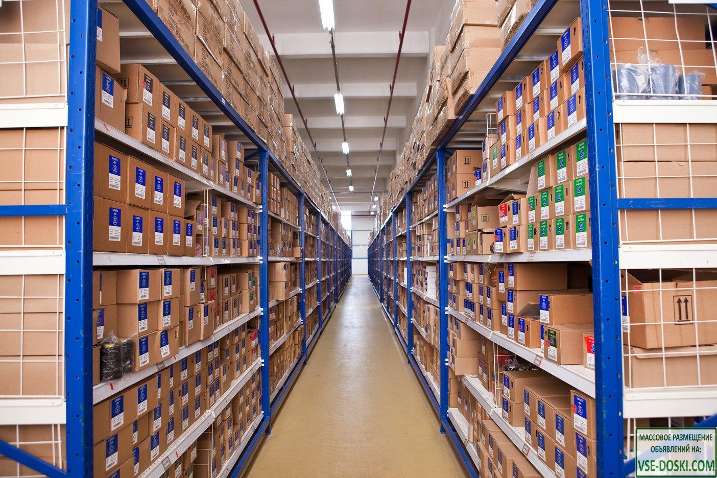 Купим неликвид складские остатки резерв товар с хранения