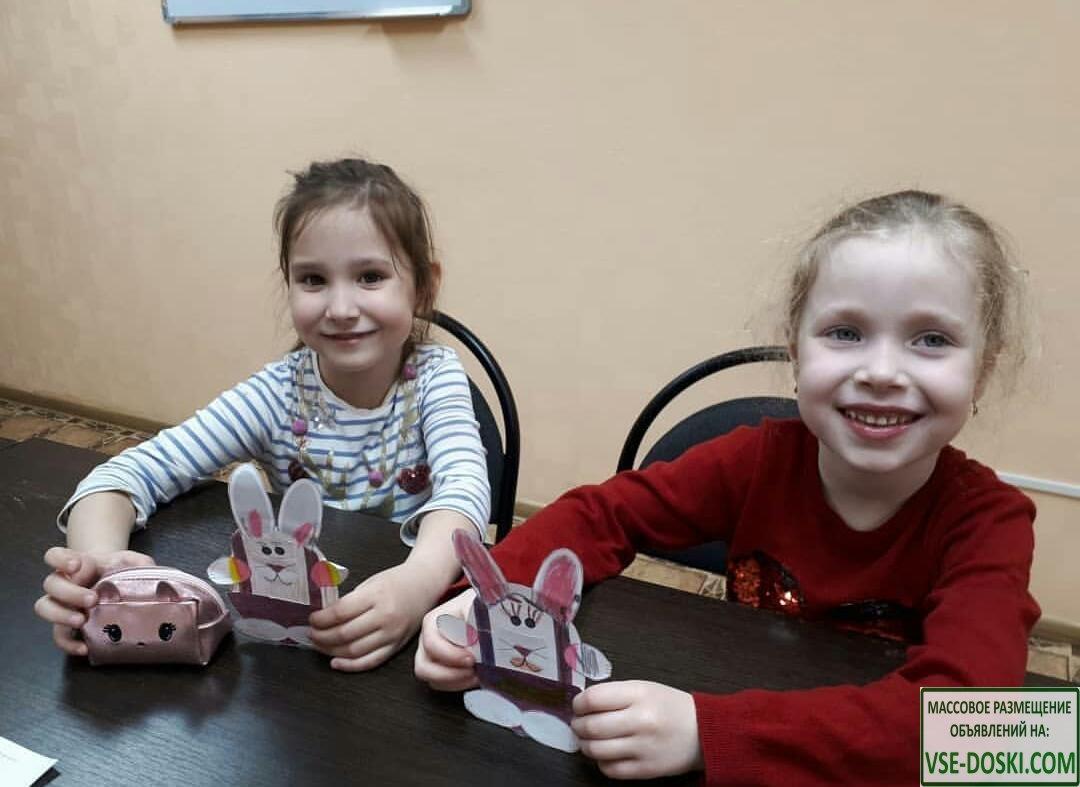 Обучение иностранным языкам для детей - онлайн и офлайн занятия в Краснодаре