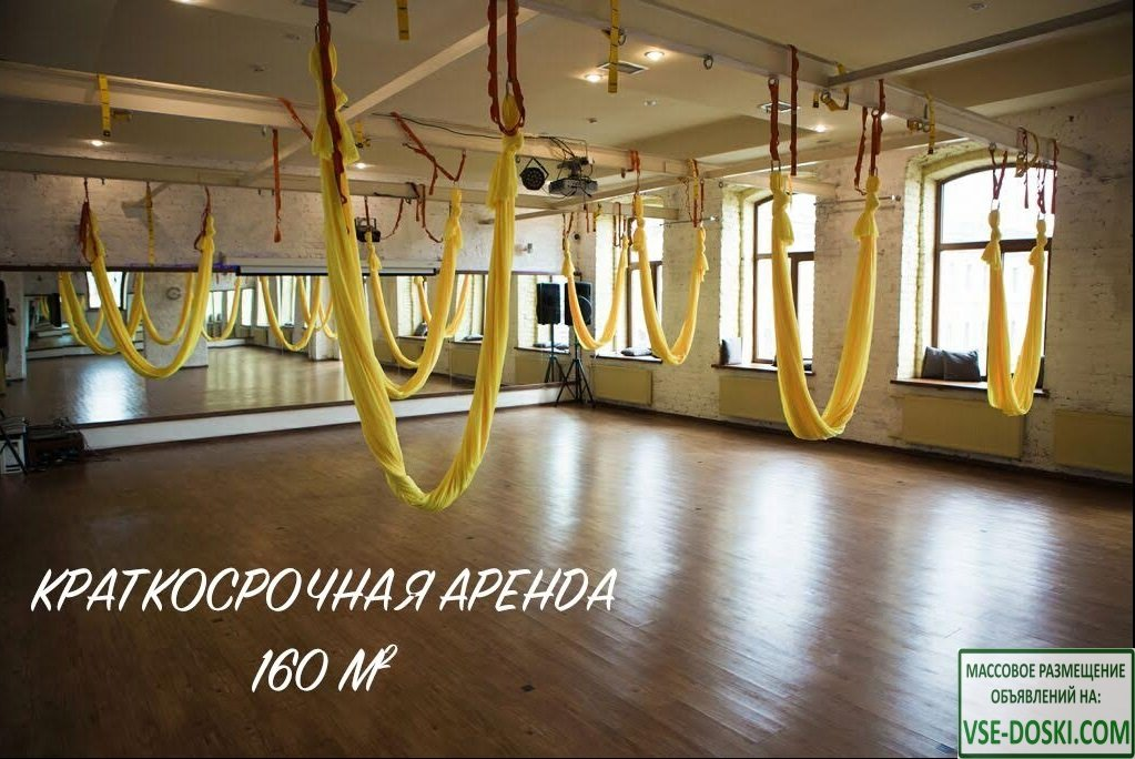 Аренда залов в фитнес-пространстве