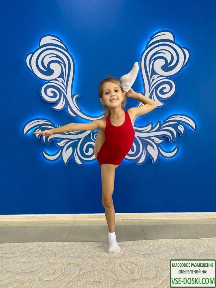 Приглашаем на бесплатное пробное занятие по художественной и и эстетической гимнастике