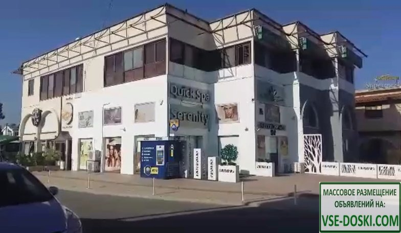Commercial property near the sea in Cyprus - 1/5